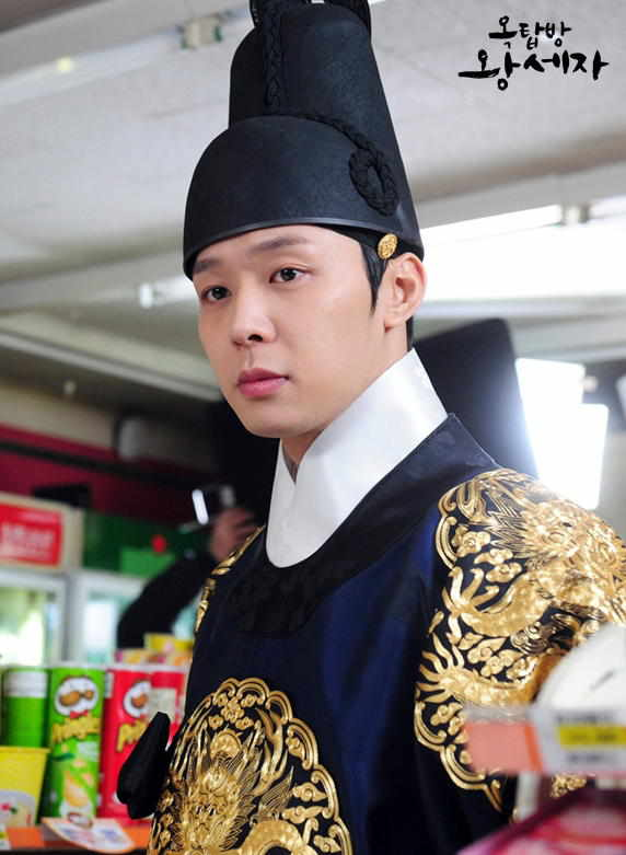 The-Rooftop-Prince-Korean-Drama-2012_255
